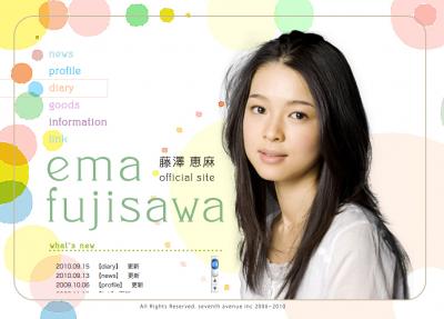 藤澤恵麻の画像 p1_4